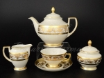 "Сервиз чайный ""Cream Imperial decor Gold"" на 6 персон 15 перд. FalkenPorzellan"