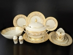 "Сервиз столовый ""Cream Imperial decor Gold"" на 6 персон 26 пред.FalkenPorzellan"